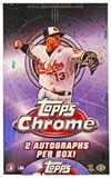 2013 Topps Chrome Baseball Hobby Box