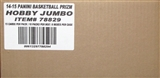 2014/15 Panini Prizm Basketball Jumbo 8-Box Case