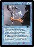 Magic the Gathering Antiquities Single Power Artifact - MODERATE PLAY (MP)