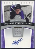 2006/07 Hot Prospects #118 Konstantin Pushkaryov Rookie Patch Auto #154/599