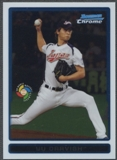 2009 Bowman Chrome WBC Prospects #BCW1 Yu Darvish Rookie