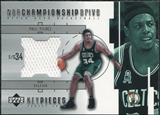 2002/03 Upper Deck Championship Drive Key Pieces Jersey #PPKP Paul Pierce