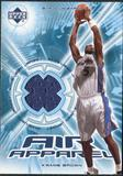2002/03 Upper Deck Air Apparel #KWAA Kwame Brown
