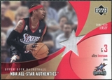 2002/03 Upper Deck All-Star Authentics Jerseys #AIAJ Allen Iverson
