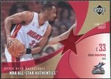 2002/03 Upper Deck All-Star Authentics Jerseys #AMAJ Alonzo Mourning SP
