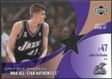 2002/03 Upper Deck All-Star Authentics Warm-Ups #AKAW Andrei Kirilenko