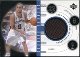 2002/03 Upper Deck Scoring Threads #SCTP Tony Parker R