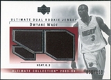 2003/04 Upper Deck Ultimate Collection Jerseys Dual #DY Dwyane Wade /100