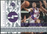 2002/03 Upper Deck UD Glass Superlative Swatch #SMS Stephon Marbury