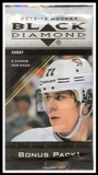 2012/13 Upper Deck Black Diamond Hockey Hobby Bonus Pack
