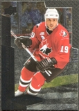 2010/11 Upper Deck Black Diamond Team Canada Die Cuts #TCYZ Steve Yzerman