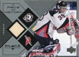 1999/00 Upper Deck Black Diamond A Piece of History #DH Dominik Hasek