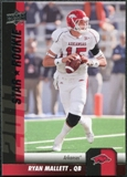 2011 Upper Deck #176 Ryan Mallett SP RC