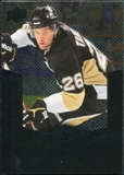 2010/11 Upper Deck Black Diamond #216 Eric Tangradi