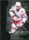 2011/12 Upper Deck Black Diamond #201 Sidney Crosby AS