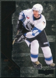 2011/12 Upper Deck Black Diamond #210 Jaromir Jagr AS