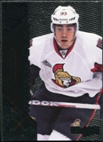 2011/12 Upper Deck Black Diamond #229 Mika Zibanejad SP RC