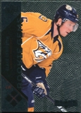 2011/12 Upper Deck Black Diamond #235 Blake Geoffrion SP RC
