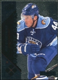 2011/12 Upper Deck Black Diamond #237 Erik Gudbranson SP RC