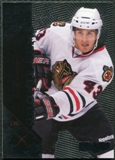 2011/12 Upper Deck Black Diamond #240 Brandon Saad SP RC