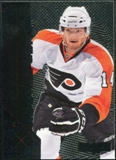 2011/12 Upper Deck Black Diamond #248 Sean Couturier SP RC