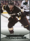 2011/12 Upper Deck #201 Devante Smith-Pelly YG RC