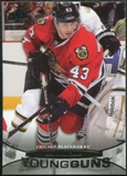2011/12 Upper Deck #207 Brandon Saad YG RC Young Guns Rookie Card