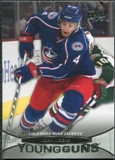 2011/12 Upper Deck #210 John Moore YG RC Young Guns Rookie Card