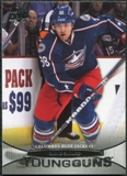 2011/12 Upper Deck #211 David Savard YG RC