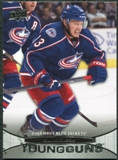 2011/12 Upper Deck #212 Cam Atkinson YG RC
