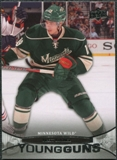 2011/12 Upper Deck #218 Brett Bulmer YG RC Young Guns Rookie Card