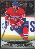 2011/12 Upper Deck #222 Brendon Nash YG RC