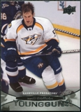 2011/12 Upper Deck #224 Blake Geoffrion YG RC Young Guns Rookie Card