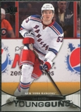 2011/12 Upper Deck #228 Tim Erixon YG RC Young Guns Rookie Card