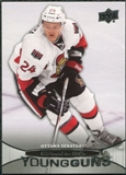 2011/12 Upper Deck #233 Stephane Da Costa YG RC Young Guns Rookie Card