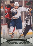2011/12 Upper Deck #455 Zack Kassian YG RC Young Guns Rookie Card