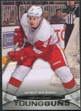 2011/12 Upper Deck #467 Brendan Smith YG RC Young Guns Rookie Card