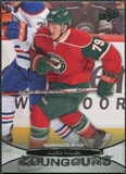 2011/12 Upper Deck #472 Jarod Palmer YG RC Young Guns Rookie Card