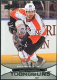 2011/12 Upper Deck #486 Harry Zolnierczyk YG RC Young Guns Rookie Card