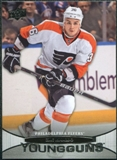 2011/12 Upper Deck #487 Zac Rinaldo YG RC