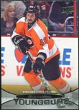 2011/12 Upper Deck #488 Kevin Marshall YG RC