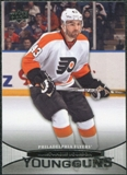 2011/12 Upper Deck #489 Marc-Andre Bourdon YG RC Young Guns Rookie Card