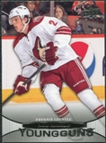 2011/12 Upper Deck #490 David Rundblad YG RC