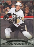 2011/12 Upper Deck #493 Simon Despres YG RC Young Guns Rookie Card