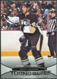 2011/12 Upper Deck #494 Robert Bortuzzo YG RC