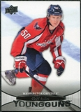 2011/12 Upper Deck #499 Cody Eakin YG RC Young Guns Rookie Card