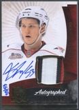 2010/11 The Cup #177 Jeff Skinner Gold Rainbow Rookie Patch Auto #35/53