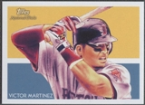 2010 Topps National Chicle #76 Victor Martinez Umbrella Red Back #1/1