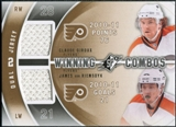 2011/12 Upper Deck SPx Winning Combos #WCGV Claude Giroux James van Riemsdyk E