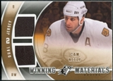 2011/12 Upper Deck SPx Winning Materials #WMCN Cam Neely E